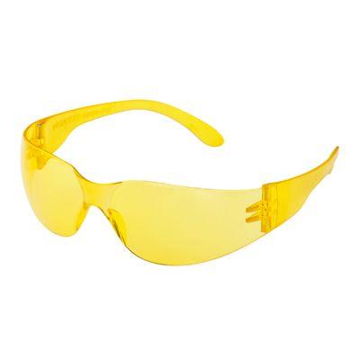 c918d65aa9e22 ÓCULOS LEOPARDO AMARELO - KALIPSO - KALIPSO - Óculos de segurança ...