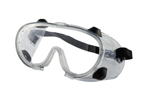 5c334f53560e2 ÓCULOS NEMESIS CINZA ESP. - IDEAL WORK - IDEAL WORK - Óculos de ...